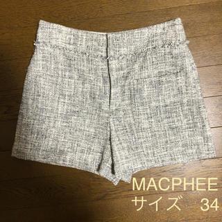 マカフィー(MACPHEE)のTOMORROWLAND MACPHEE ショートパンツ (ショートパンツ)