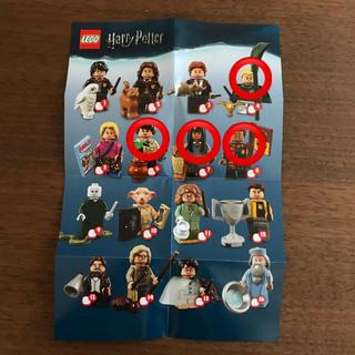 Lego - LEGO ハリーポッター  ミニフィグシリーズ