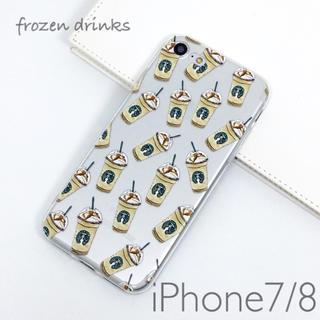 iPhone7/8ケース フラペチーノ柄
