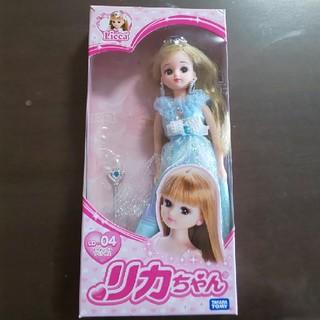 Takara Tomy - ☆リカちゃん人形☆ トゥインクルプリンセス