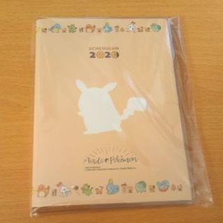 【送料込 未開封】ミスド 福袋2020 ポケモン スケジュールン(キャラクターグッズ)