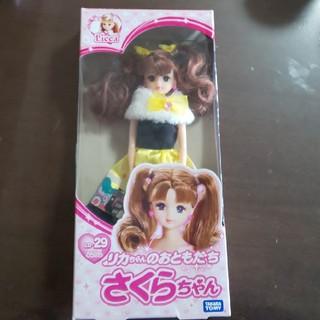 Takara Tomy - ☆リカちゃん人形☆ リカちゃんのお友達「さくらちゃん」