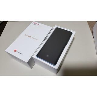 新品 P30 pro HW-02L  SIMロック解除済み