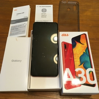 SAMSUNG - Galaxy A30 Red 64GB