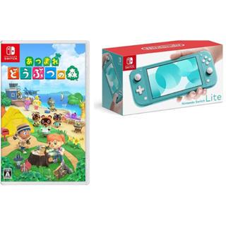 ニンテンドースイッチ(Nintendo Switch)のどうぶつの森 Switch ライトターコイズ(家庭用ゲーム機本体)