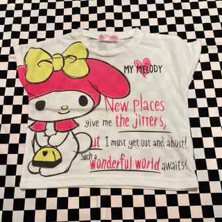 サンリオ - マイメロゆったりTシャツ
