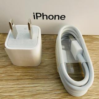 Apple - ※未使用品※ iPhone 充電器