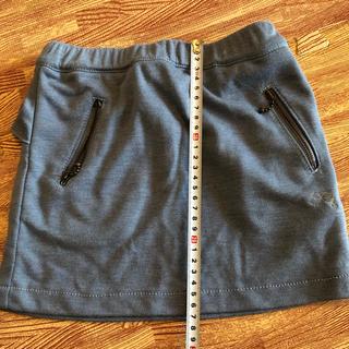 ハッカキッズ(hakka kids)のハッカキッズ110スカート未使用品(スカート)