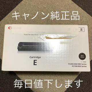 Canon - Canon キャノン 純正品 トナー カートリッジE ブラック Black
