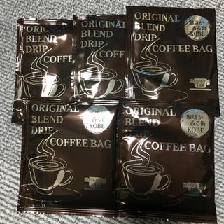 ドリップコーヒー 5袋(コーヒー)