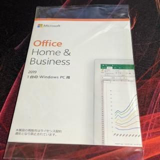 Microsoft - Microsoft Office Home&Business 2019