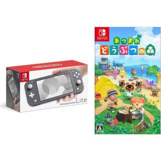 ニンテンドースイッチ(Nintendo Switch)のswitch liteニンテンドー スイッチ ライト 本体どうぶつの森セット(携帯用ゲーム機本体)