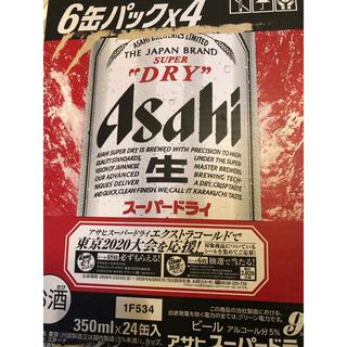アサヒ - アサヒスーパードライ 350ml+24(1ケース)