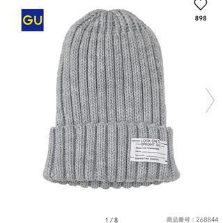 ジーユー(GU)の【新品、未使用】GU  ニット帽(ニット帽/ビーニー)