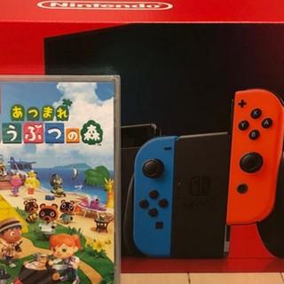 Nintedo Switch 任天堂スイッチ ネオンブルー ニンテンドウ 店舗印(家庭用ゲーム機本体)