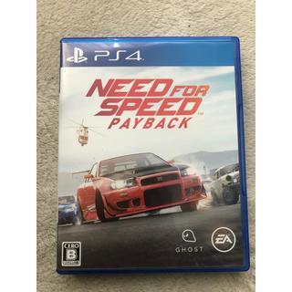プレイステーション4(PlayStation4)のNeed For Speed payback PS4(家庭用ゲームソフト)