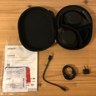 SONY - SONY ワイヤレスヘッドホン WH-1000XM3