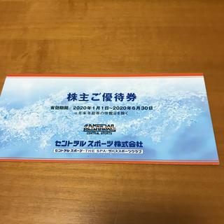 セントラルスポーツ株主優待券5枚(その他)