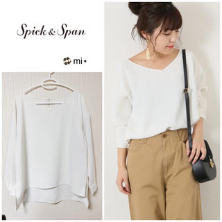 Spick and Span - 美品❣️ Spick & Span ダブルクロスBACKファスナープルオーバー