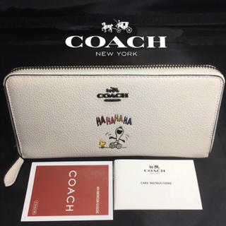 COACH - プレゼントにも❤️新品コーチ×SNOOPYコラボ 楽しく笑うスヌーピー 長財布