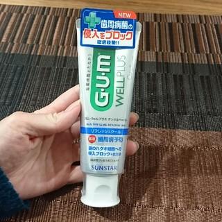 SUNSTAR - GUM 歯磨き粉
