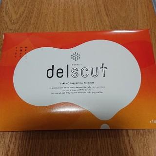 【新品】デルスカット 30包(ダイエット食品)