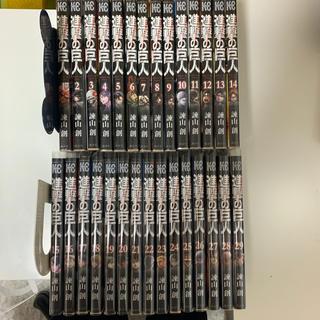 講談社 - 進撃の巨人 1〜29巻セット