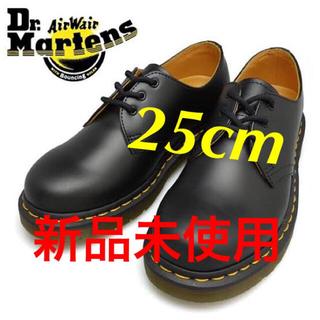 Dr.Martens - 【新品未開封】ドクターマーチン1461 3ホール
