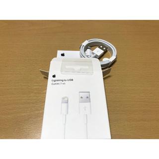 アイフォーン(iPhone)のアップル iPhone iPad 純正 ケーブル 1m 1本 充電 データ転送(バッテリー/充電器)