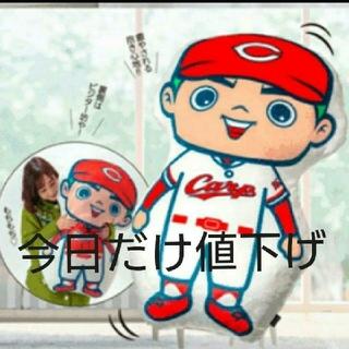 福屋☆福袋☆カープ坊や☆抱きぐるみ☆クッション☆(応援グッズ)