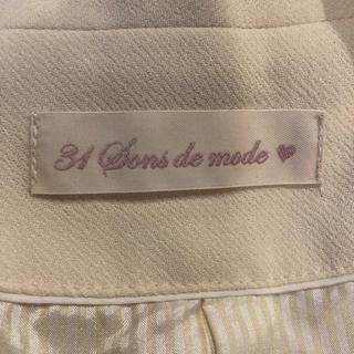 トランテアンソンドゥモード(31 Sons de mode)のトランテアンソンドゥモード31sonsdemodeホワイトテーラードジャケット春(テーラードジャケット)