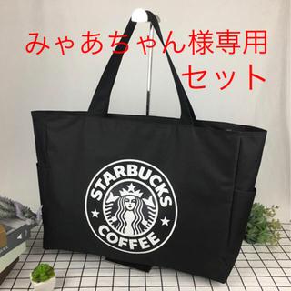 Starbucks Coffee - 【即購入大歓迎】スターバックス ビッグトートバッグ Lサイズ 黒