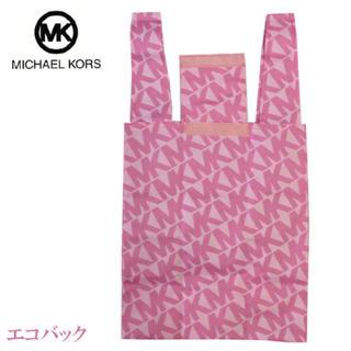 Michael Kors - 新品★MICHAEL KORS マイケルコース ノベルティエコバッグ