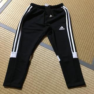アディダス(adidas)の新品 アディダス パンツ  130cm(ウェア)