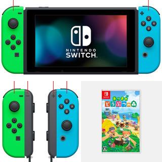 任天堂 - Nintendo Switch ネオングリーン・ ネオンブルー