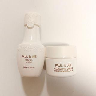 ポールアンドジョー(PAUL & JOE)のポール&ジョー オイル・クレンジングクリーム 2点セット(クレンジング/メイク落とし)
