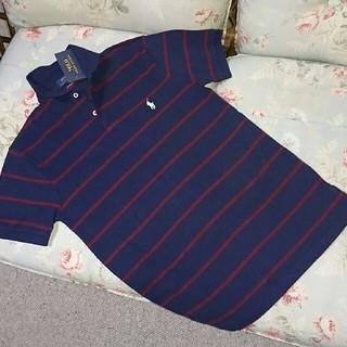 ラルフローレン(Ralph Lauren)の新品☆ラルフローレン ボーダー ポロシャツ US S(ポロシャツ)