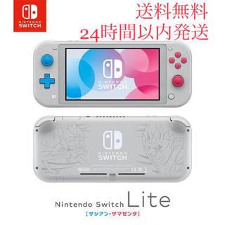 Nintendo Switch - Nintendo Switch Lite 本体 ポケモン ザシアン ザマゼンタ