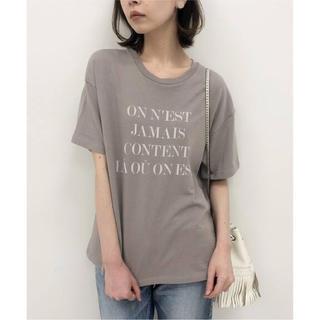 IENA - IENA 《追加》Le Petit Prince ロゴTシャツ A ♡ グレーA