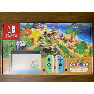 Nintendo Switch - あつまれどうぶつの森 本体同梱版セット 新品未使用・未開封