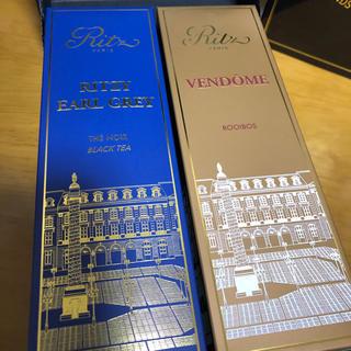 はぐさま専用 Ritz Paris Black &Vendome rooibos(茶)