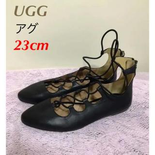 アグ(UGG)の極美品 UGG  アグ 履き心地とても良い本革 フラットシューズ(バレエシューズ)