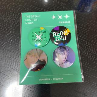 防弾少年団(BTS) - txt 缶バッジ ボムギュ