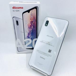 SAMSUNG - 未使用品 SIMフリー Galaxy SC-02M A20 ホワイト 445