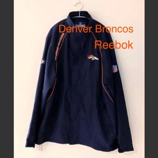 リーボック(Reebok)のブロンコス ナイロンジャケット NFL  リーボック アウター ネイビー(ナイロンジャケット)