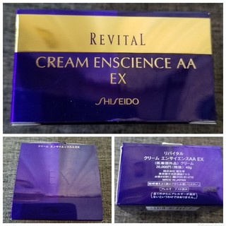 REVITAL - リバイタル クリームエンサイエンスAA EX