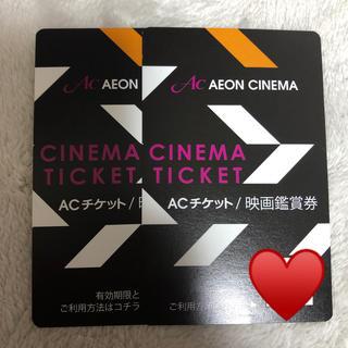 イオン(AEON)のイオンシネマ ACチケット 2枚(その他)