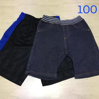 UNIQLO - UNIQLO ハーフパンツ 100