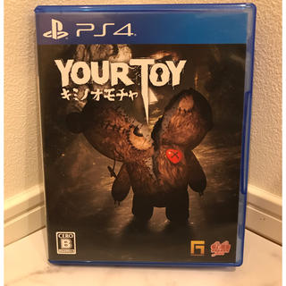 PlayStation4 - YOUR TOY キミノオモチャ PS4
