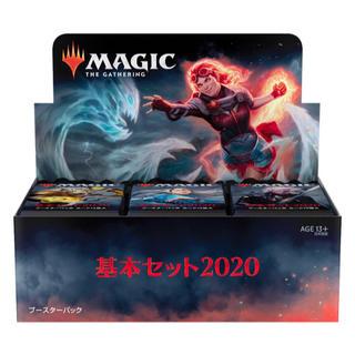 マジック:ザ・ギャザリング - MTG 基本セット2020 日本語版 シュリンク未開封BOX